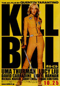 KillbillFlyer