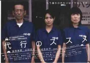 daikounosusume